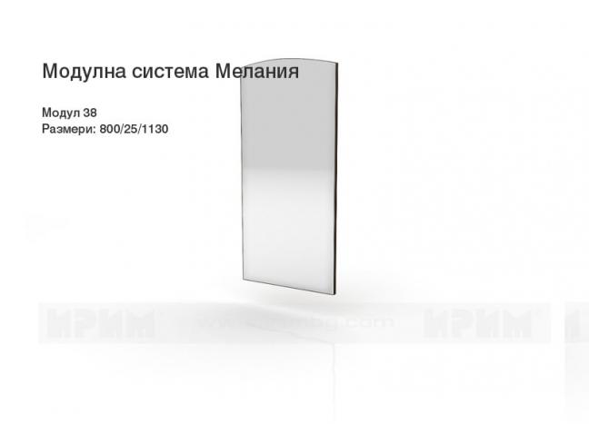 Огледало Мелания, мод. 38 на супер цени