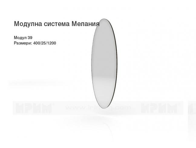 Огледало Мелания, мод. 39 на супер цени